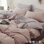 ins網紅日式純棉全棉被套單件學生宿舍單人雙人被罩冬季男女被單  IGO  嬌糖小屋