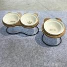 寵物碗高腳貓碗寵物雙碗貓咪食盆碟陶瓷水碗帶碗架傾斜保護頸椎斜口狗碗 【快速出貨】