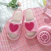 拖鞋 可愛少女心愛心粉色居家拖鞋日系林小宅拖鞋室內亞麻拖鞋 萬寶屋