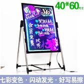 led熒光板電子熒光板40 60廣告板發光板寫字板led熒光板手寫熒光黑板BL 免運直出 交換禮物