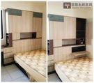 系統家具床頭櫃/歐雅系統家具/系統家具櫥...