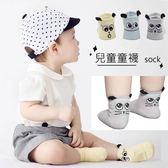 童襪 腳背眼睛造型 超保暖  透氣 棉質 舒適 三款 寶貝童衣