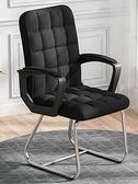 電腦椅 辦公椅家用電腦椅職員椅會議椅學生宿舍座椅現代簡約靠背椅子TW【快速出貨八折搶購】