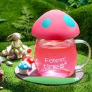 水杯 隨手杯 泡茶杯 聖誕禮物  隨手杯 附杯墊 蘑菇造型玻璃杯(280ML)✭米菈生活館✭【S44】