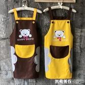 可擦手圍裙廚房家用防水防油污女 可愛日式做飯工作服LOGO 米希美衣
