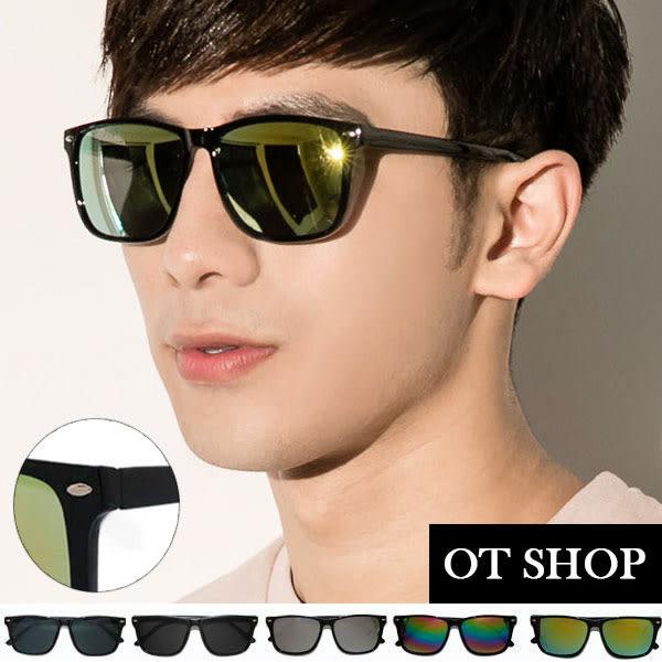 OT SHOP太陽眼鏡‧台灣製MIT彈簧眼鏡框中性明星復古米釘膠框大方框炫彩墨鏡‧現貨八色‧H04