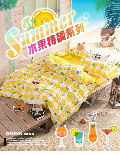 柔絲絨 兩用被床包組 加大四件式-水果特調系列-鮮梨琴酒/ RODERLY