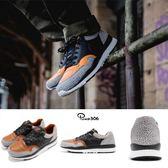 Nike 復古慢跑鞋 Air Safari QS 黃 黑 特殊紋路 蟾蜍 皮革鞋面 男鞋 運動鞋【PUMP306】 AO3295-001