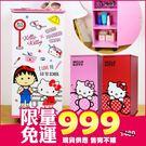 《限量》Hello Kitty 凱蒂貓 ...