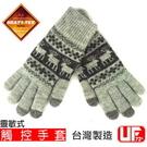 [UF72]HEAT1-TEX防風內長毛保暖觸控手套(靈敏型)UF5997男/灰/(雪地/冬季戶外/旅遊/冬季)UF72系列銷售第一