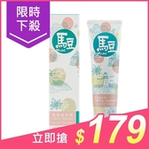 MODEL 馬豆 海芙蓉深層淨化保濕洗面乳(100g)【小三美日】原價$250