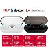 KD66雙耳無線藍芽耳機 藍芽5.0版