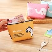 可愛零錢包零錢袋拉鍊小錢包女士短款卡通迷你耳機包收納包硬幣包 芊惠衣屋