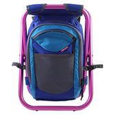 ispack繽紛流行背包椅 - 湛藍/ 粉紅