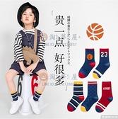 (5雙裝)兒童襪子純棉男童女童大童中筒襪寶寶棉襪潮春秋季薄款【淘夢屋】
