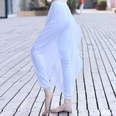 新款瑜伽服舞韻瑜珈褲子人棉飄逸舞蹈健身雪紡紗網紗褲專業  麥吉良品