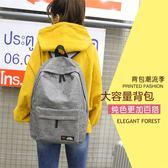 雙肩包男女韓版中學生書包大容量旅行背包學院風電腦包休閒包   東川崎町