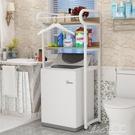 翻蓋洗衣機架子落地置物架上開掀蓋創意空間...