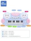 兒童電子琴多功能寶寶早教音樂玩具 全館免運