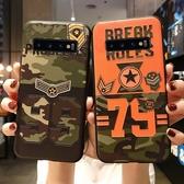 三星 S10 Plus S10e 手機殼 全包防摔保護套 磨砂 浮雕軟殼 簡約 保護殼 個性創意 手機套 超薄軟套