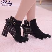靴子 綁帶格紋拼接粗跟短靴-Ruby s 露比午茶