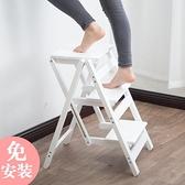 梯子家用摺疊梯凳人字梯實木二三四步梯椅凳花架室內登高爬小梯子  ATF  夏季新品