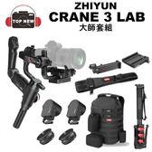 ZHIYUN 智雲 CRANE 3 LAB 雲鶴3 大師套組 三軸穩定器 相機 穩定器 無線圖傳 公司貨