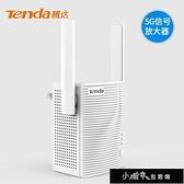 信號放大器 wifi信號擴大器放大增強器接收器千兆雙頻5【全館免運】