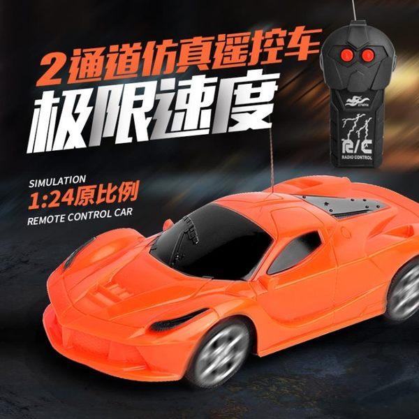 遙控汽車 兒童玩具遙控車漂移超大無線蘭博汽車男孩電動賽車模型兩通車玩具