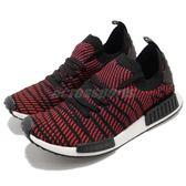 adidas NMD_R1 STLT PK 紅 黑 編織 Primeknit 鞋面 boost 襪套式 運動鞋 男鞋【PUMP306】 CQ2385