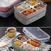 304不銹鋼保溫飯盒便當盒快餐盤分格學生帶蓋韓國食堂簡約 全網最低價最後兩天