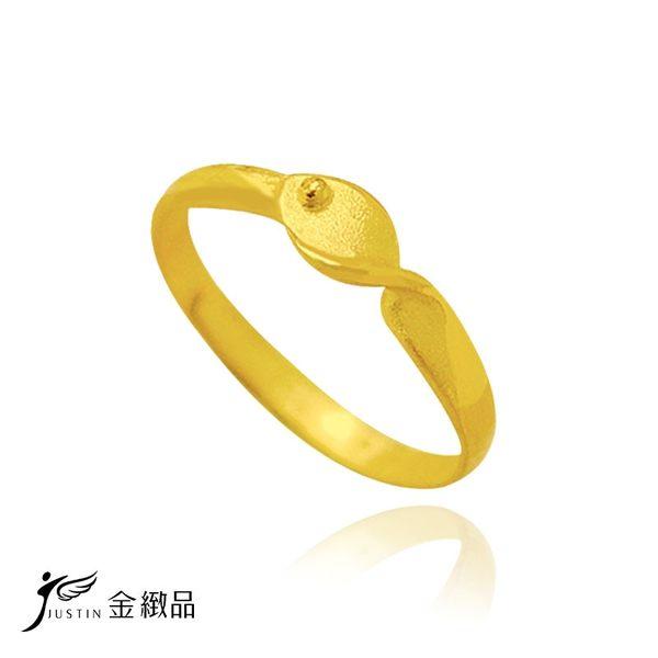 精靈小魚黃金戒指