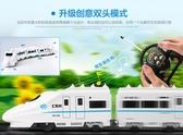 和諧號 兒童玩具火車充電電動遙控火車動車玩具大號高鐵模型男孩【元氣少女】