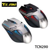 T.C.STAR 電競 光學滑鼠 TCN290