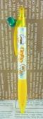 【震撼精品百貨】蛋黃哥Gudetama~三麗鷗蛋黃哥自動鉛筆-蛋殼#38538