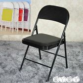 辦公椅 簡易凳子靠背椅家用折疊椅子便攜辦公椅會議椅電腦椅座椅培訓椅子 【全館9折】