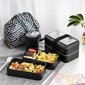 飯盒雙層日式微波爐便當盒輕便簡約保溫分格餐盒【聚可愛】
