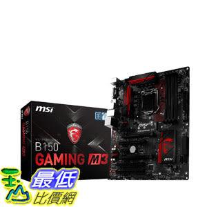 [美國直購] MSI 主機板 Gaming Intel Skylake B150 LGA 1151 DDR4 USB 3.1 ATX Motherboard (B150 Gaming M3)