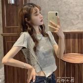 夏季2020年新款韓版修身設計感短袖t恤ins潮洋氣不規則短款上衣女