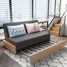 多功能可折疊實木沙發床1.8米三人兩用推...