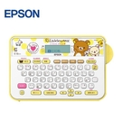 EPSON LW-K200RK 拉拉熊懶萌標籤機