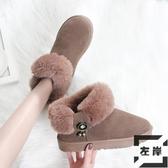 雪地靴女防滑韓版底棉靴加厚加絨短筒棉靴百搭【左岸男裝】