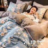 成套床包組 冬季珊瑚絨床上四件套雙面絨加厚保暖法蘭絨法萊絨被套床單1.8m米