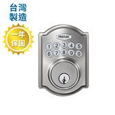 加安電子鎖 KD-307P 二合一輔助鎖 城堡型 一般門厚30-45mm 原廠保固 台灣製 按鍵 智能 房門 門鎖