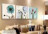 壁畫 無框畫臥室壁畫沙發背景墻掛畫歐式抽象三聯畫 BH 衣涵閣