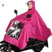 摩托車雨衣女時尚騎行加大加厚男單人雨披  【格林世家】