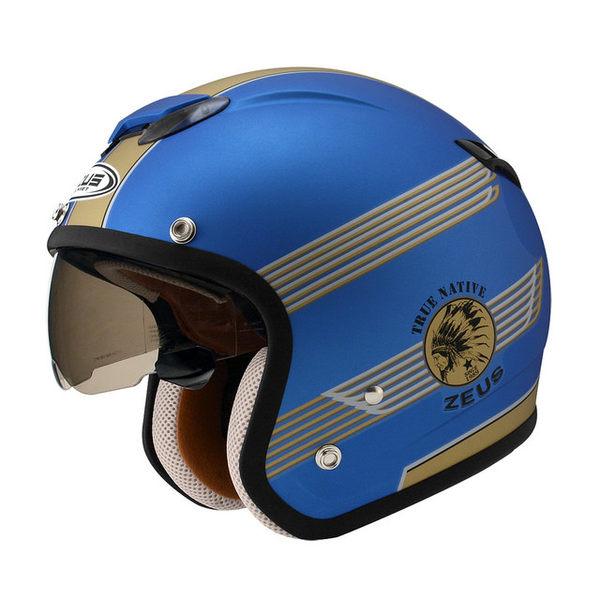 ZEUS 瑞獅安全帽,內藏式墨片,ZS-381C,K38/消光細閃銀藍