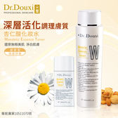 Dr.Douxi 朵璽 杏仁酸化妝水150ml【小三美日】