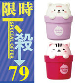 韓國THE FACE SHOP 寵物情人護手霜(30ml)mini pet【櫻桃飾品】【20167】
