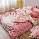 床包被套組 / 單人【煙燻粉】含一件枕套  100%純棉  戀家小舖台灣製AAC112